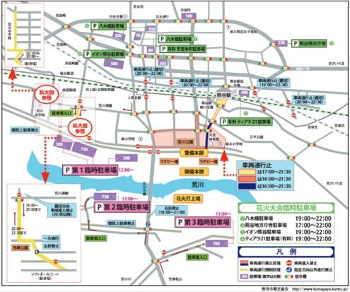 2015430kumagaikisei