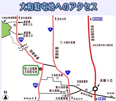 201588yamatokiti