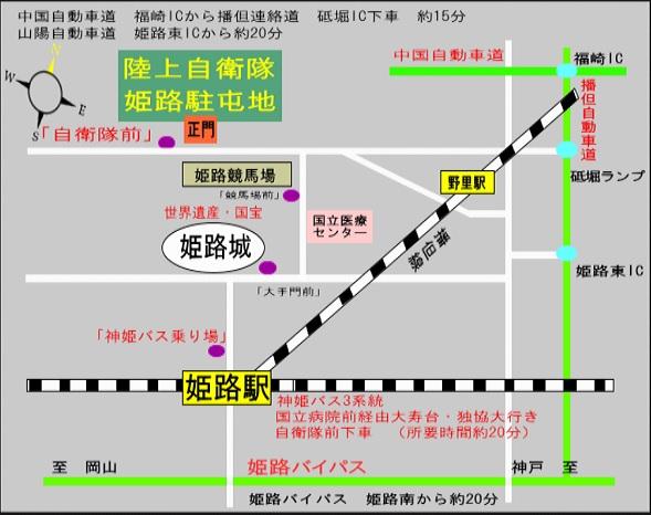 2015919himejikititizu2