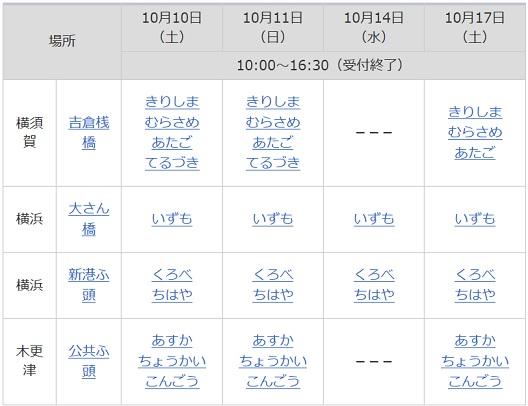 2015927kaijikoukai
