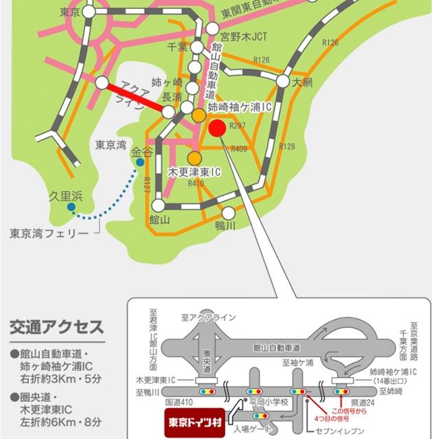 20151107doitumuratizu