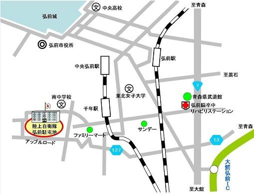 2016227hirosaki