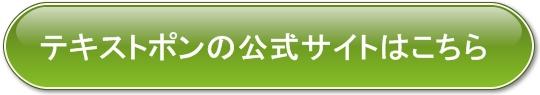 201711191114tekisuto